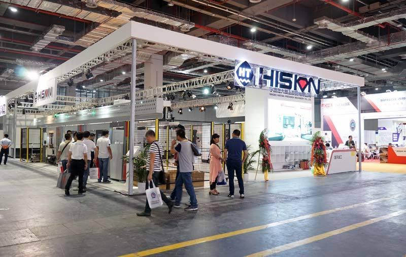 海天精工参加第18届上海国际机床展