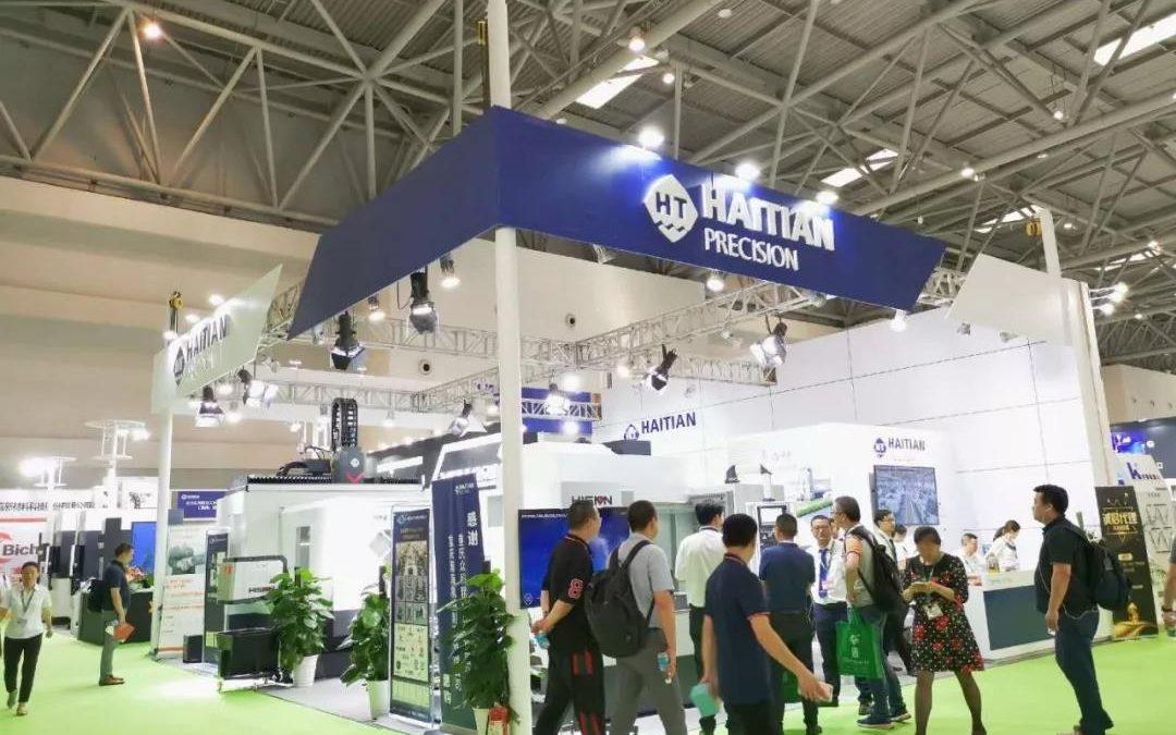 Haitian Precision shines in the West Expo-one stop smart solution attracts attention