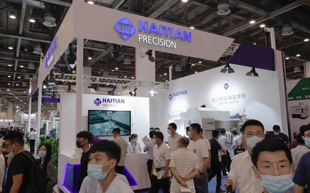 The first exhibition of Haitian Precision was grandly held in Suzhou